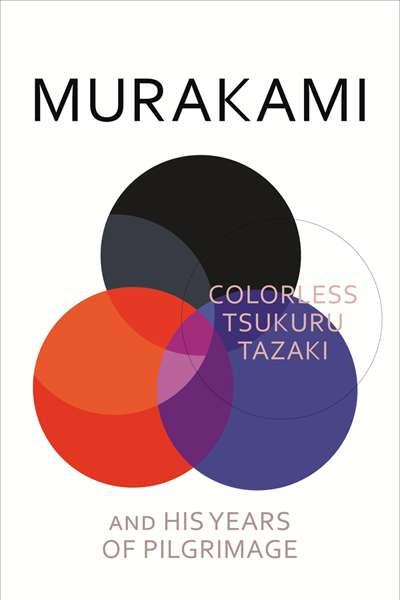 ColorlessTsukuroTazaki
